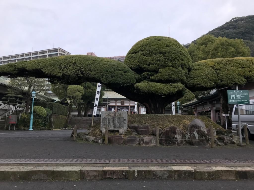 照国神社 斉鶴